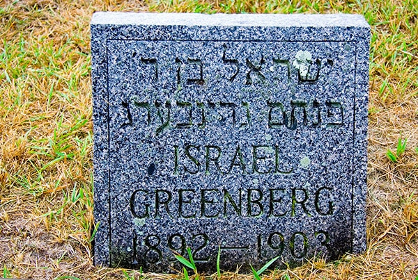 Israel Greenberg 1892-1903