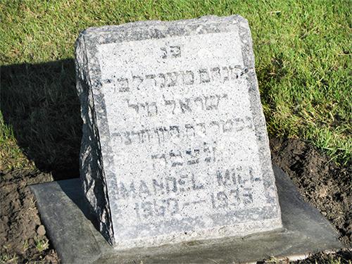 Mandel Mill 1860-1935<